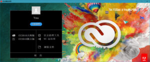 Adobe Creative Cloud 5.3.5.518 Crack + Torrent 2021 Download